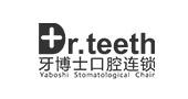牙博士口腔连锁