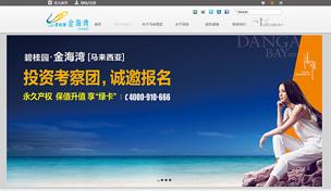 碧桂园项目官方网站
