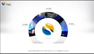 易飞科技官方网站建设
