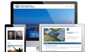 中铁网站建设服务项目